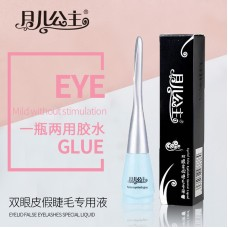 Eyelash glue, double eyelid glue, long-lasting, natural, waterproof and easy to remove makeup