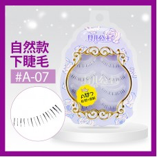 A07 False eyelashes Japanese best-selling style Hand-sharpened craftsmanship natural lower eyelashes eyelashlist