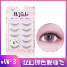 Coffee Princess W-3 False Eyelashes Naturally Realistic Big Eye Makeup Curly Student Net Red Air Feeling Bride