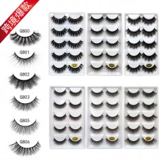 3D mink hair 5 pairs of false eyelashes, natural thick eyelashes beauty tool, cross-border hot style G800