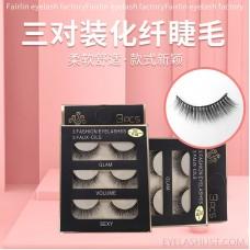 3D chemical fiber false eyelashes natural nude makeup simulation false eyelashes cross stereo eyelash source amazon