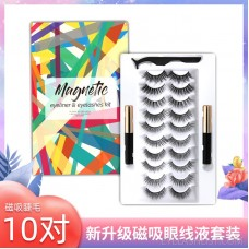 Magnet false eyelashes 10 pairs set with 2 magnetic liquid eyeliner repeated wearing magnet eyelashes mixed thick