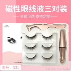 3 pairs of magnet false eyelashes set natural magnetic eyelashes glue free magnetic liquid eyeliner 3d three pairs of false eyelashes