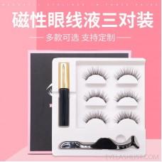 3 pairs of magnet eyelashes magnetic eyelash set magnetic eyeliner 3d three pairs of false eyelashes amazon direct
