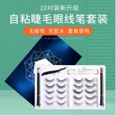 Magnetic with Eyeliner 10 Pairs Eyelashes Set