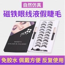 10 pairs of magnetic false eyelashes set amazon source manual magnet eyelashes with magnetic eyeliner