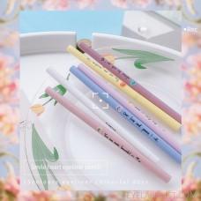 FLORTTE/Flower Loriya Bixin series color eyeliner pen is not smudged, waterproof and durable for beginners