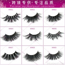 25mm mink 3d eyelashes Exaggerated thick styles can be customized curved styles Star models Support customization