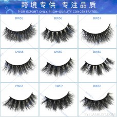 3D mink false eyelashes foreign trade hot sale pair of thick and exaggerated eyelashes amazon exclusively for net red hot models