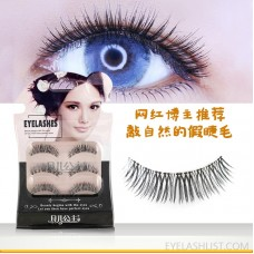 Eyelashes natural cross section C09 net celebrity hot sale new natural and realistic 3 pairs of amazon direct sales