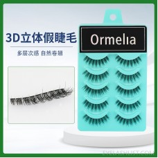 3D multi-layer false eyelashes process, natural cross, foreign trade source direct supply, new style can be customized new style