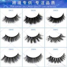 3D eyelashes mink hair high-end foreign trade false eyelashes amazon popular models can be set LOGO eyelashes