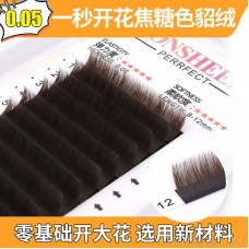 Dream Shirley new 0.05 brown mink velvet one second flowering grafted eyelashes ebay Qingdao origin sourced false eyelashes