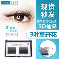 Dream Shelly new product 0.05 clover grafted eyelashes custom eyelashes natural thick false eyelashes amazon