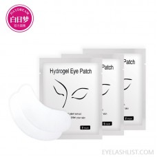amazon eyelash extension supplies Korean gel planting eyelash extension eye patch