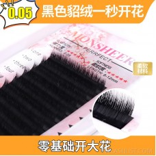 Dream Shirley new 0.05 mink velvet one second flowering grafted eyelashes ebay origin sourced false eyelashes custom 12 rows