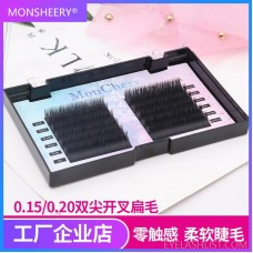 Double tip opening hand grafting false eyelashes wind blowing planting eyelashes beauty salon Qingdao amazon flat hair ebay