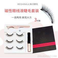 009 three pairs of magnetic false eyelashes naturally attracting magnetic eyeliner magnetic eyelashes amazon