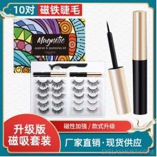 10 pairs of false eyelashes magnetic eyeliner set, five magnet magnets, thick natural eyelashes, source amazon customization