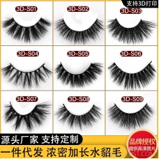 3D high-end mink false eyelashes three-dimensional multi-layer thick cross eyelashes amazon source amazon direct sales