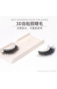 Self-adhesive 3D false eyelashes Self-adhesive eyelashes Glue-free 3 seconds to wear self-adhesive amazon direct amazon source