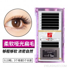 0.15 thickness soft matt flat false eyelashes densely packed 8-12mm long holiday eyelashes amazon
