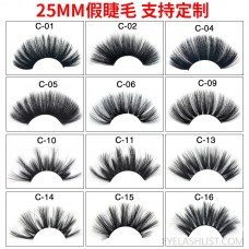 25mm3D silk protein false eyelashes mink hair thick and long eyelashes amazon source net red hot style