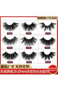 25mm5D mink hair false eyelashes 3D mink hair thick and long eyelashes amazon source net red hot style