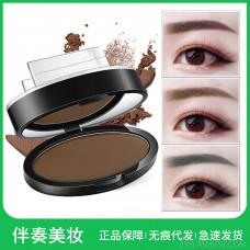Accompaniment vibrato eyebrow seal eyebrow powder color does not lose makeup eyebrow pencil thrush artifact waterproof and sweat amazon direct