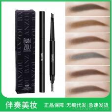 Accompaniment double-headed rotating multifunctional wild eyebrow pencil easy to color thrush artifact waterproof and sweat-proof makeup amazon direct