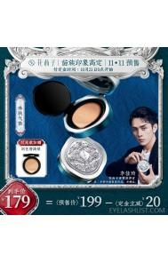 [On sale at 0:00 on the 21st] Huaxizi x Miao Impression Gaoding Yurong Nourishing Cushion Liquid Foundation Lasting Powder Cream