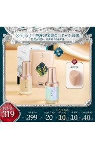 Huaxizi Skin Nourishing Foundation Set / Makeup Primer Liquid Foundation Combination Long Lasting Beginner Light Makeup Series