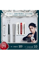 [On sale at 0:00 on the 21st] Huaxizi x Miao impression high-definition ultra-fine machete eyebrow chalk / long-lasting not easy to take off