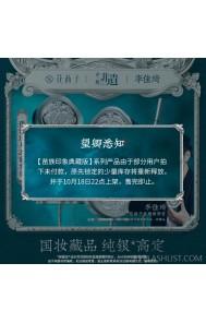 Huaxizi x Miao Impression High Set Collection Edition / Loose Powder Cushion Liquid Foundation Powder Foundation Makeup Eyeshadow Pan Eyebrow Chalk