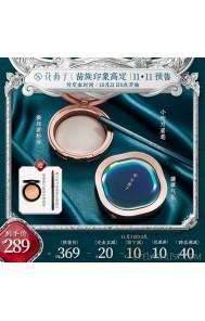 Huaxi Ziyu Muscle Dai Eyebrow Makeup Set/Powder Eyebrow Pencil Cushion Mixed Oil Skin Base Makeup Makeup Cosmetic Set