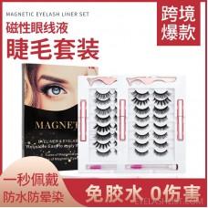 Magnetic liquid eyeliner magnetic liquid eyeliner false eyelashes set 8 pairs of magnet eyelashes ebay customized