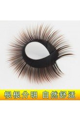 amazon direct manual grafting close row eyelashes bloom in one second eyelashes camellia single eyelashes
