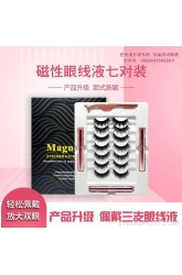 7 pairs of magnetic liquid eyeliner, sharpened, chemical fiber, hand-tired hair, full selection of models, waterproof and sweat-proof