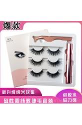 Magnetic Liquid Eyeliner Magnetic Liquid Eyeliner False Eyelash Set Magnet Eyelashes