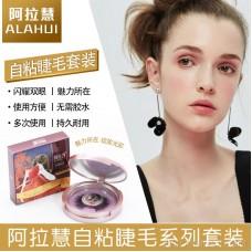 Self-adhesive eyelashes, a pair of false eyelashes, handmade, a pair of false eyelashes, amazon false eyelashes can be customized