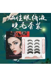 Magnetic Liquid Eyeliner, Magnetic False Eyelashes, 5 Pairs Mixed Set, Amazon Monopoly, Multiple Models to Choose