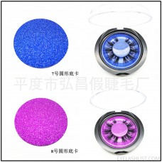 False eyelashes amazon packaging round box bottom card multi-color optional spot ebay