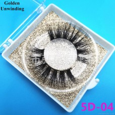 Wish Hongchang false eyelashes factory natural 3D mink false eyelashes from stock