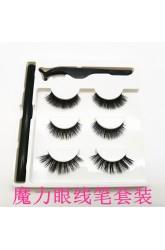 Magic Eyeliner False Eyelash Set 3 Pairs 3D High Imitation Chemical Fiber False Eyelashes