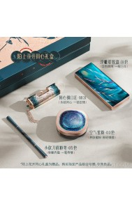 [First released on January 20] Hua Xi Zi Mo Shang Hua Kai Concentric Gift Box/Oriental Lover Gift Makeup Set Combination