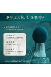 Huaxizihua Light Dyeing Yuan Dairou Smoke Honey Powder Brush/Portable Make-up Makeup Brush Antibacterial Bristles Beauty Tools