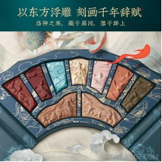 [First issue on January 20] Huaxizi Luoshen Fu Peony Lunar Embossed Makeup Palette/Multifunctional Carved Eyeshadow