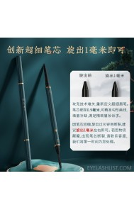 Huaxi Ziluo Daisi trace 0.9mm eyebrow pencil / waterproof and sweat-proof, long-lasting, not easy to fade