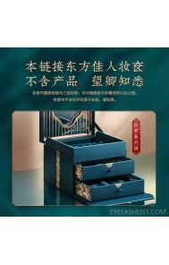 [No products inside] Huaxizi Oriental Beauty Makeup Gift Box/Drawer PU Version Cosmetic Mirror Storage Box