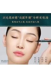 Huaxizi Songyan Yan Shouwu eyeliner/beginner's fine head soft hair long lasting waterproof, sweatproof and not easy to smudge